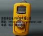 专用便携式有毒气体检测仪